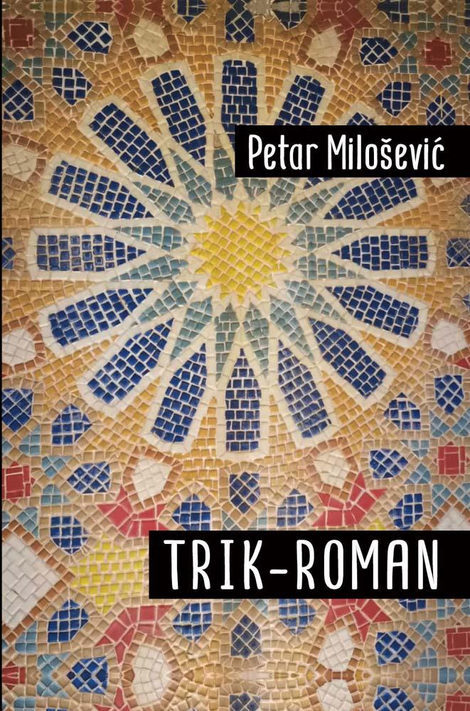 TRIK ROMAN