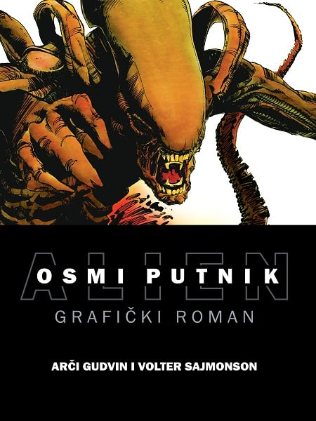 OSMI PUTNIK grafički roman