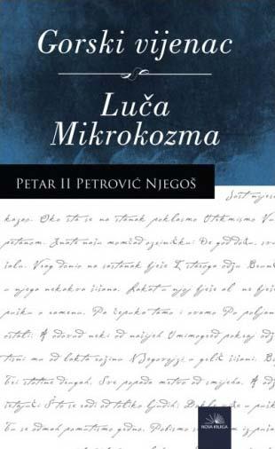 GORSKI VIJENAC / LUČA MIKROKOZMA NOVO