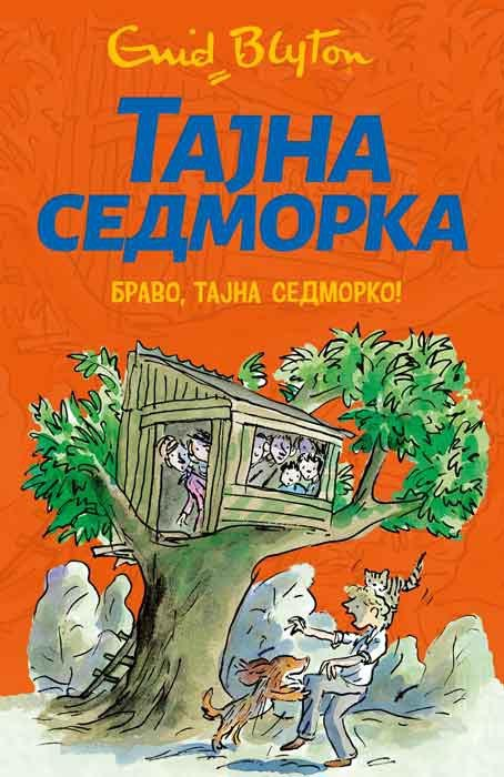 TAJNA SEDMORKA Bravo, Tajna sedmorko