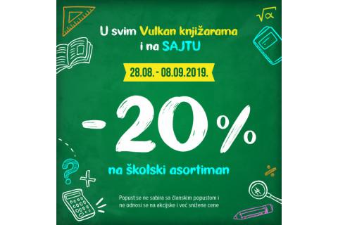 20% popusta na školski asortiman u Knjižarama Vulkan