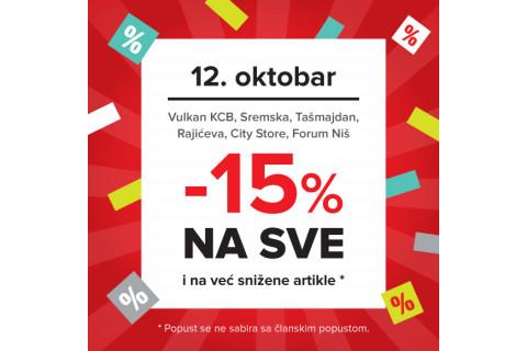15% popusta 12. oktobra u odabranim knjižarama