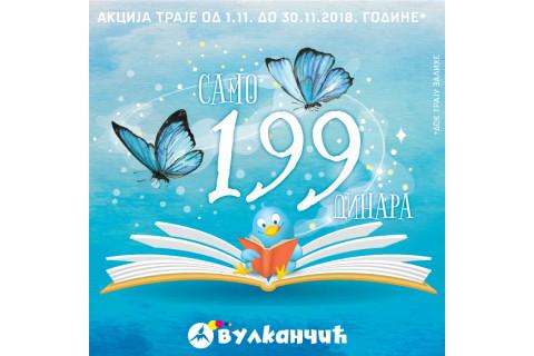 Knjige za decu za samo 199 dinara