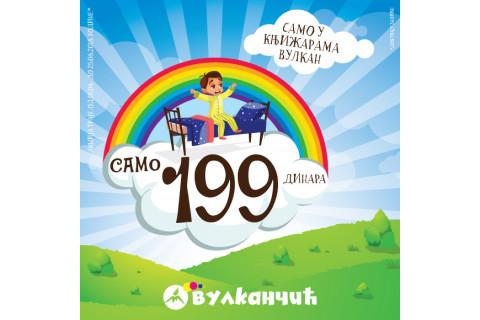 Dečije knjige za samo 199 dinara
