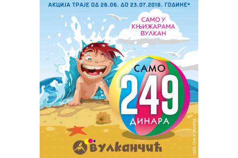 Knjige za decu za samo 249 dinara