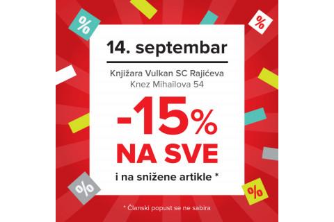 Slavimo 1. rođendan - 15% popusta u knjižari Vulkan Rajićeva