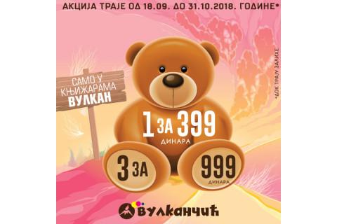 Edicija Lastavica na akciji 1 za 399 i 3 za 999 dinara