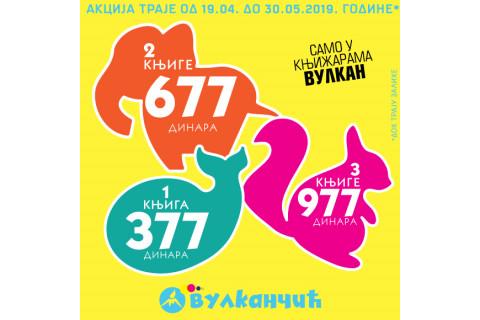 Dečije knjige na akciji 1 za 377, 2 za 677, 3 za 977 dinara