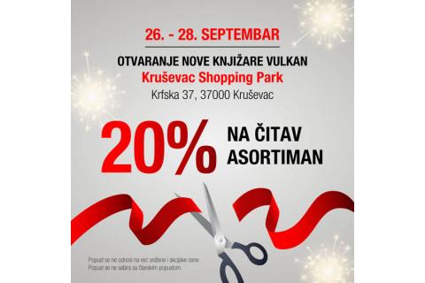 Nova knjižara Vulkan Kruševac Shopping Park
