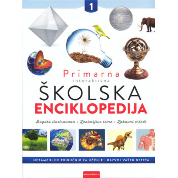 PRIMARNA INTERAKTIVNA ŠKOLSKA ENCIKLOPEDIJA 1 DO 3