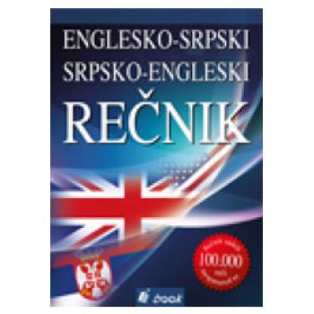 ENGLESKO SRPSKI SRPSKO ENGLESKI REČNIK SA GRAMATIKOM