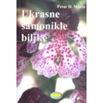 UKRASNE SAMONIKLE BILJKE