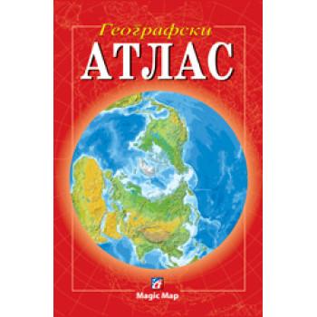 GEOGRAFSKI ATLAS