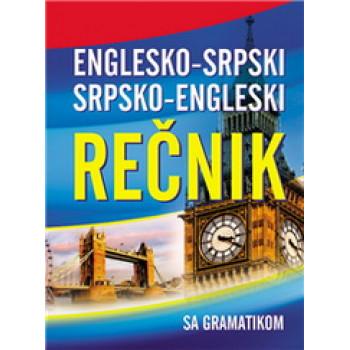 REČNIK SA GRAMATIKOM ENGLESKO SRPSKI SRPSKO ENGLESKI