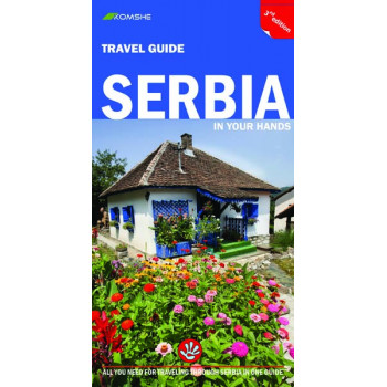 SERBIA IN YOUR HANDS III izdanje
