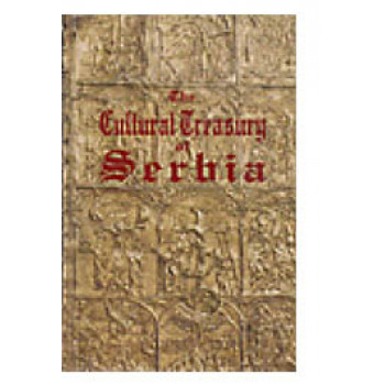 THE CULTURAL TREASURY OF SERBIA