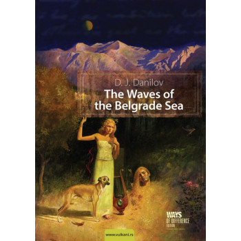 THE WAVES OF THE BELGRADE SEA