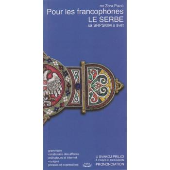 SA SRPSKIM U SVET FRANCUSKI <br /> LE SERBE POUR LES FRANCOPHONES