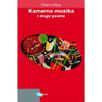 KAMERNA MUZIKA I DRUGE PESME