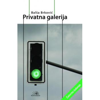 PRIVATNA GALERIJA