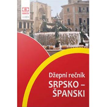 SRPSKO ŠPANSKI DŽEPNI REČNIK