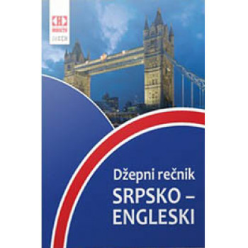 SRPSKO ENGLESKI DŽEPNI REČNIK