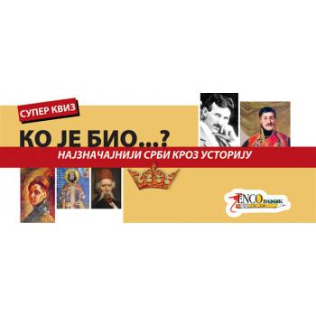 KO JE BIO Najznačajniji Srbi kroz istoriju