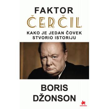 FAKTOR ČERČIL