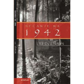 SEĆANJE NA 1942.
