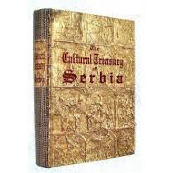 THE CULTURAL TREASURY SERBIA