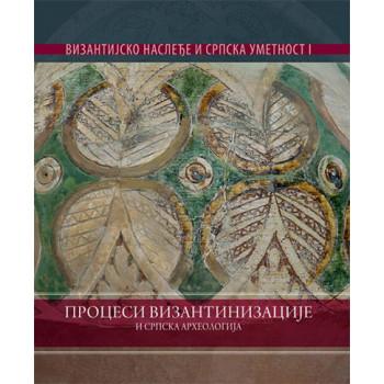 VIZANTIJSKO NASLEĐE U SRPSKOJ UMETNOSTI 1 Procesi vizantizacije i srpska arheologija