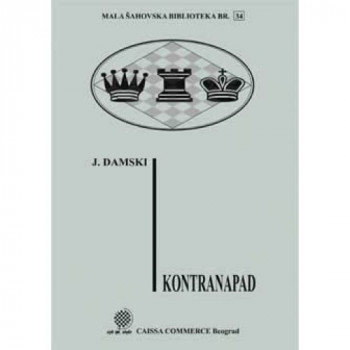 KONTRANAPAD
