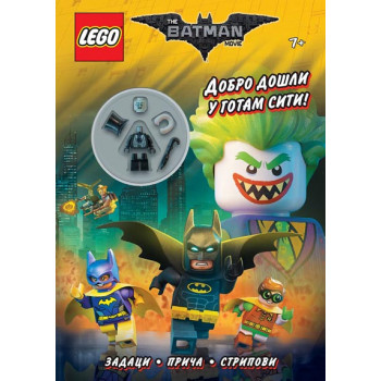 THE LEGO Batman Movie DOBRO DOŠLI U GOTAM SITI