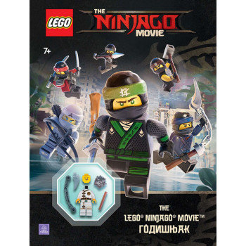 LEGO NINJAGO MOVIE Godišnjak