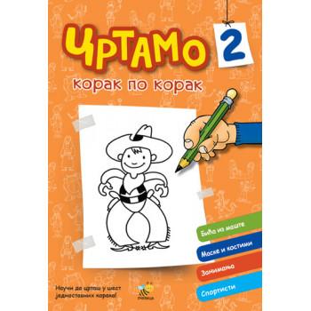 CRTAMO 2 korak po korak