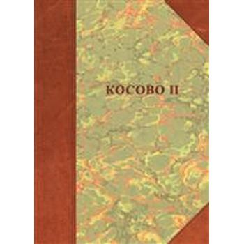 KOSOVO II NASELJA POREKLO STANOVNIŠTVA OBIČAJI