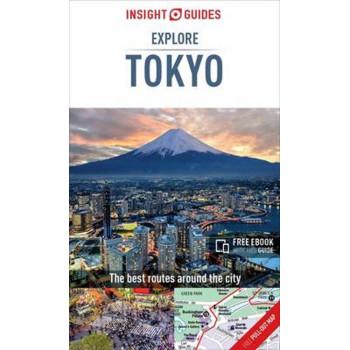 TOKYO INSIGHT GUIDES EXPLORE