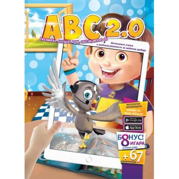 ABC 2.0