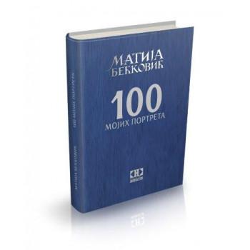100 MOJIH PORTRETA