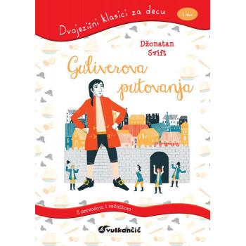Dvojezični klasici za decu GULIVEROVA PUTOVANJA