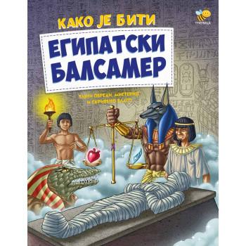 Kako je biti EGIPATSKI  BALSAMER
