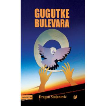GUGUTKE BULEVARA