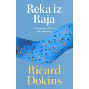 REKA IZ RAJA II izdanje