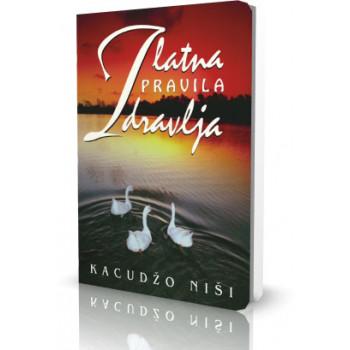 ZLATNA PRAVILA ZDRAVLJA II ispravljeno izdanje