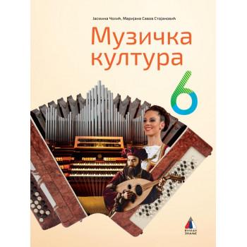 MUZIČKA KULTURA ZA 6. RAZRED - UDŽBENIK SA 3 CD