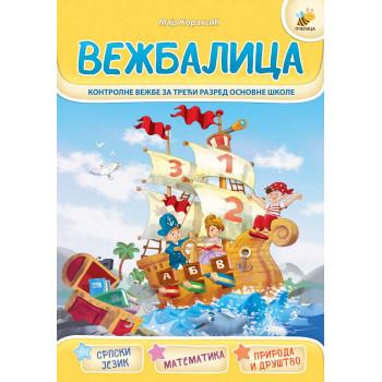 VEŽBALICA 3 Kontrolne vežbe iz srpskog jezika, matematike i prirode i društva