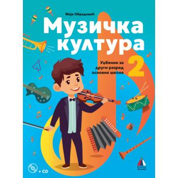 MUZIČKA KULTURA ZA 2. RAZRED - UDŽBENIK + CD