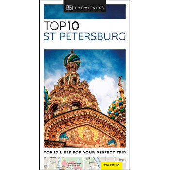 ST PETERSBURG TOP 10
