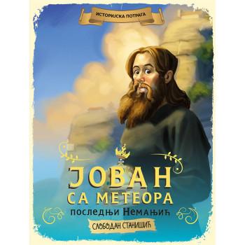 Istorijska potraga SRBIJA Poslednji Nemanjić Jovan sa Meteora