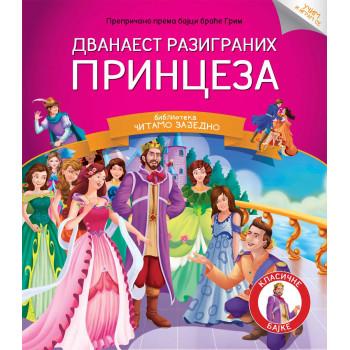 ČITAMO ZAJEDNO Dvanaest razigranih princeza